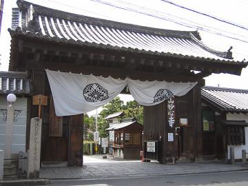 京都・妙心寺、北総門