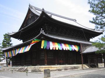 京都・妙心寺、仏殿