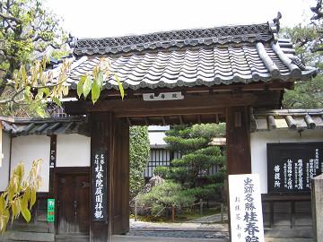 京都・妙心寺、桂春院