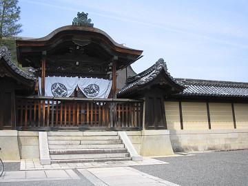 京都・妙心寺、方丈