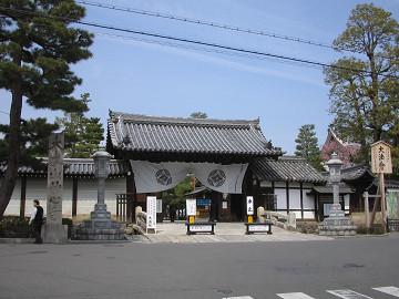 京都・妙心寺、南総門